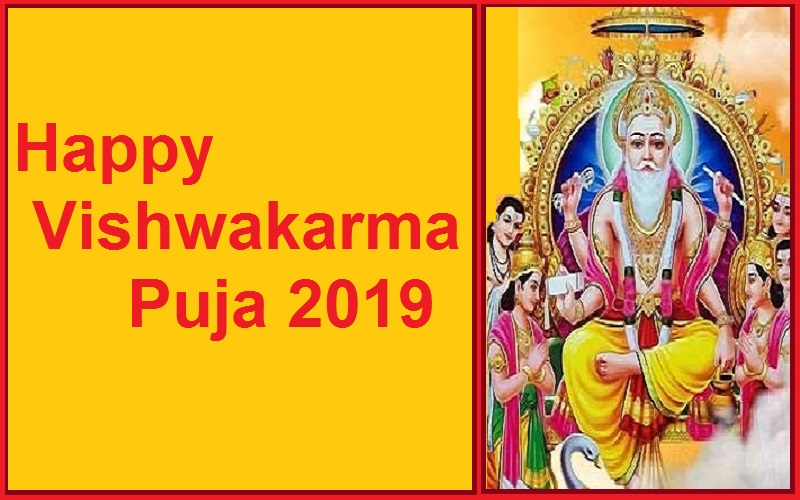 Happy Vishwakarma Puja 2019 Wishes, Quotes, SMS, Images