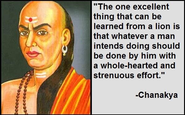 Inspirational Chanakya Quotes