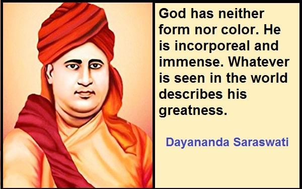 Inspirational Dayananda Saraswati Quotes