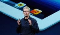 Η Apple θα παρουσιάει επίσημα στις 16 Οκτώβρη τα iPads