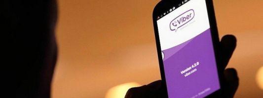 H μεγάλη αλλαγή του Viber -Τι μπορεί να κάνει πλέον ο κάθε χρήστης