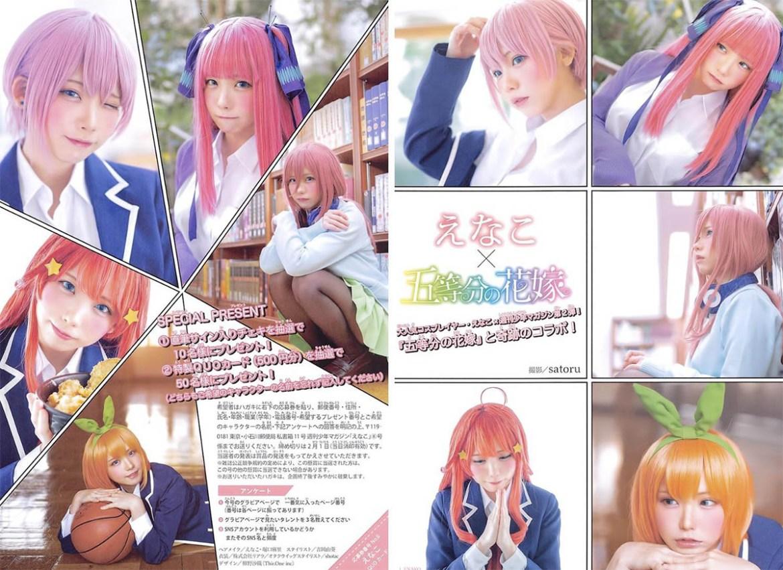 Kết quả hình ảnh cho ENAKO gotoubun