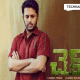 [Download] Check Movie Full HD Available For Free Online on Tamilrockers and Other Torrent Sites