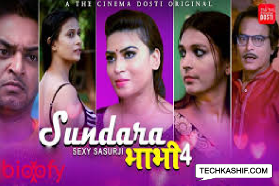 Sundara Bhabhi 5 Web Series (2021) Cinema Dosti: Cast, All Episodes Online, Watch Online