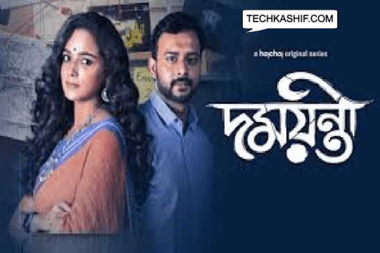 Damayanti Nokol Heere Hoichoi Web Series (2021) Watch All Episodes Online: Cast, Story, and Reviews