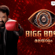 Bigg Boss Malayalam Season 3 Voting Results April 2, 2021_ Will the captain's assignment rule for expulsion