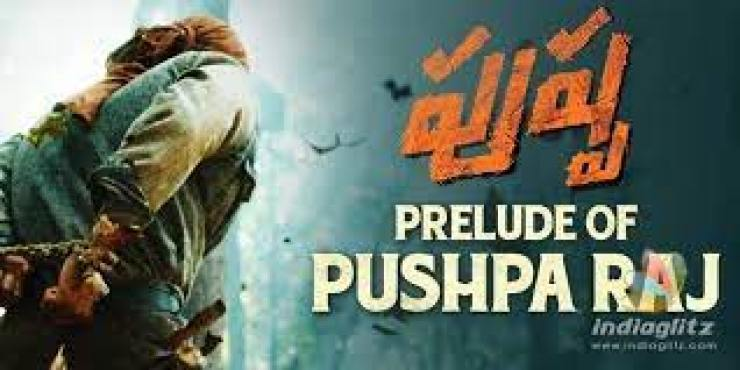 Prelude of Pushparaj Cast and Crew, Roles, Release Date, Trailer