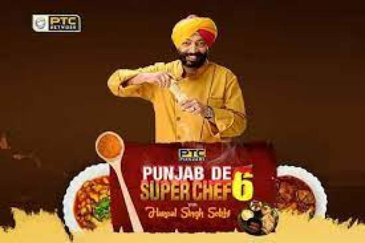Punjab The Super Chef Season 6 Release Date and Registration Process.