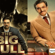 The Big Bull Movie (Disney Hotstar) Cast, Actors, Actress, Release Date, Story, and Watch Online