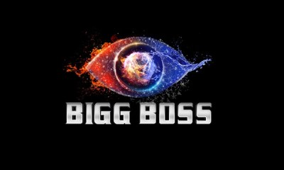 Bigg Boss Telugu Season 5 Sets Ready: When Will It Be Out? Starting date
