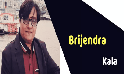 Brijendra Kala (Actor) Height, Weight, Age, Affairs, Biography & More