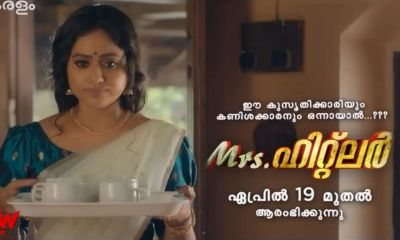 Mrs. Hitler (Zee Keralam) Serial Cast, Timings, Story, Real Name, Wiki & More
