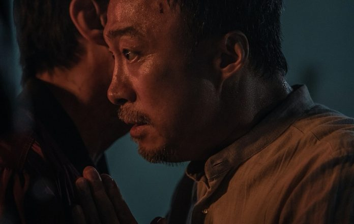 The 8th Night Trailer Review Release Date New Cast Member Spoilers Story Summary And Ending! | NewZNew