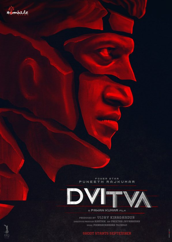 Dvitva Movie (2021): Cast, Roles, Crew, Release Date, Story, Trailer, Posters