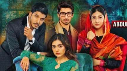 Mohabbat Chor Di Maine Drama Cast, Timing, Release Date, Wiki, Story, Actress Name