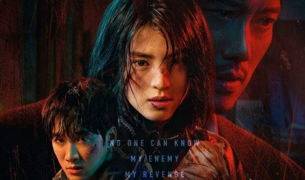 My Name Korean Netflix Series Release Date, Trailer and Cast