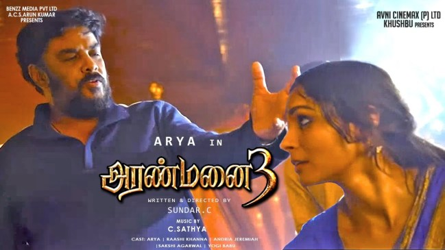 Aranmanai 3 Movie Leaked Online on Isaimini for Free Download
