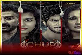 Chup Hindi Movie (2022) Cast, Trailer, Story, Release Date, Poster