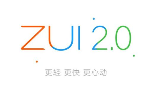 ZUK Z2 gets ZUI 2.0 software update with one click overclocking feature