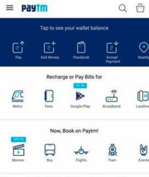 How to buy Google Play Recharge Codes using Paytm