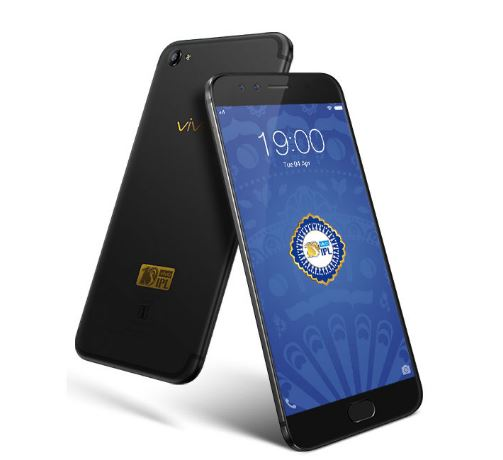 Vivo V5 Plus IPL Limited Edition price