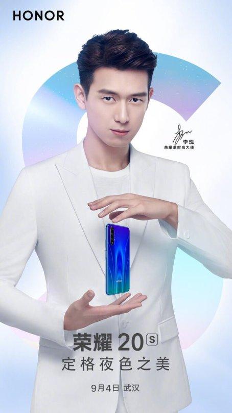 csm_Huawei_Honor_20S_2_1611e267ba