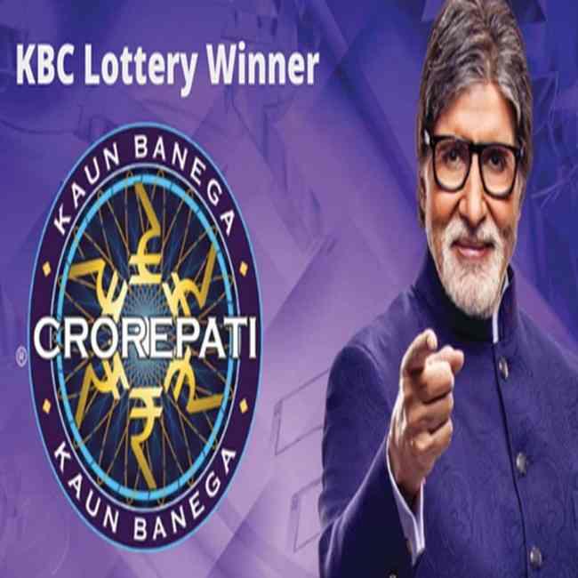 KBC Lottery Winner – KBC Lottery Number Check Online