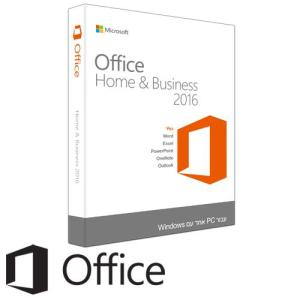 אופיס עברית Microsoft Office 2016 Home and Business Hebrew