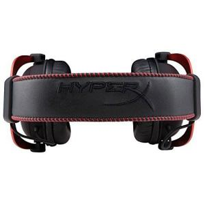 אוזניות Kingston HyperX Cloud II Pro Gaming Headset RED