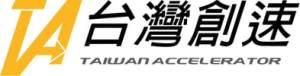 Taiwan Accelerator