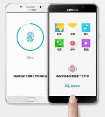 Galaxy A9 fingerprint sensor