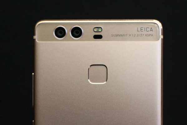 Huawei Honor V8 rear camera