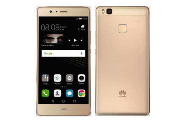 huawei-p9-lite-goes-official