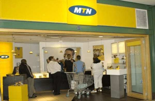 MTN Settings for Browsing - GPRS 3G Internet Settings