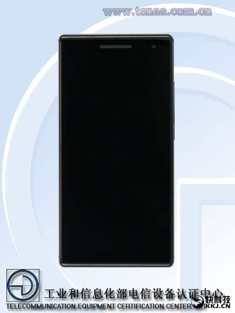 Lenovo Phab 2 Chinese Edition listed on TENNA with 6.4-inch IPS display, 4050mAh battery