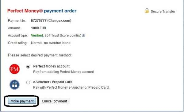 perfect-money-payment-order