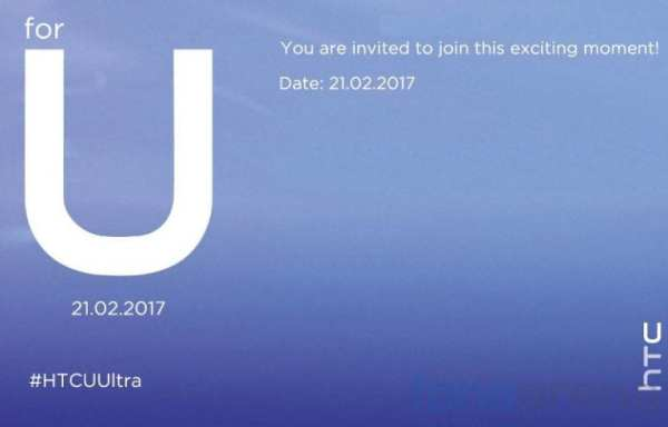 HTC U Ultra Invite