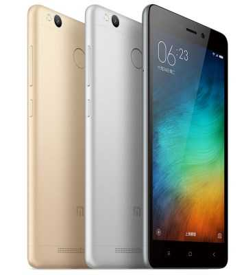 Redmi 3S - Latest Xiaomi Devices