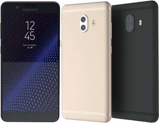Samsung Galaxy C10 specs and price