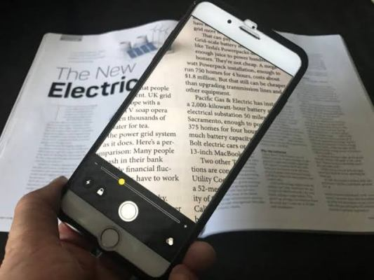iPhone magnifying Glass Feature