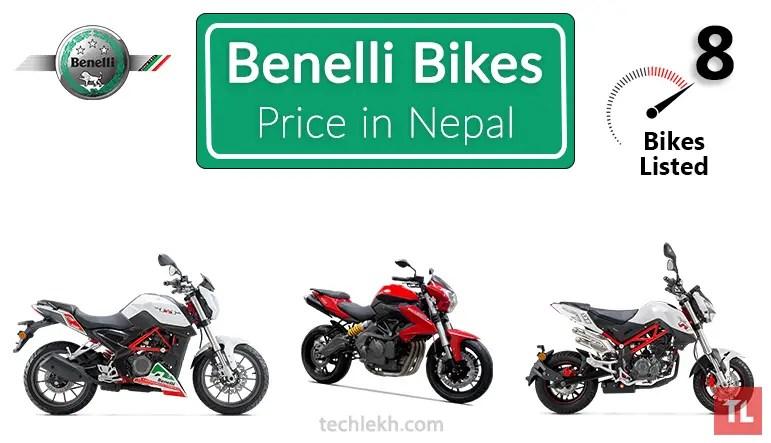 Benelli Bike price in nepal