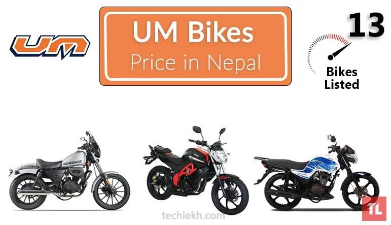 UM Bike Price in Nepal