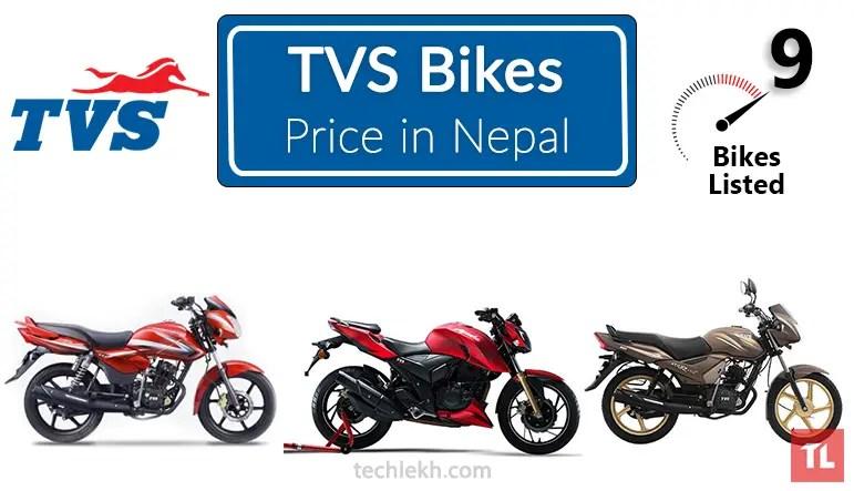Tvs Bike Price In Nepal 2017 Tvs Bikes In Nepal