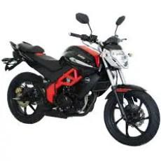 UM Xtreeet R 230 Price in Nepal