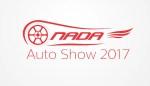 nada auto show 2017