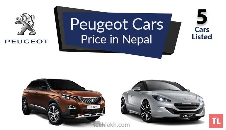 Peugeot Car Price in Nepal | Buy Peugeot Cars in Nepal | Showroom