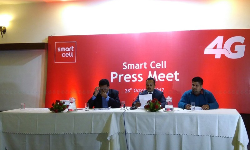 Smart Cell Launches Fastest 4G Network in Nepal