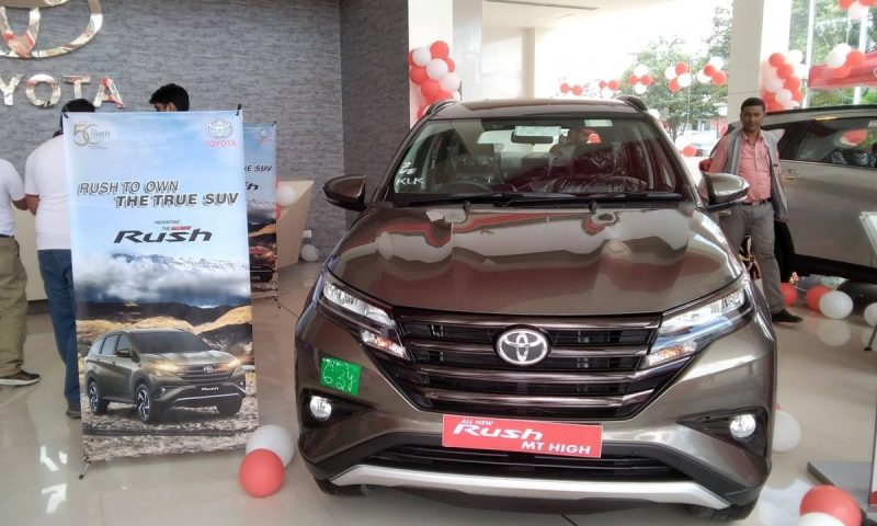 Toyota Rush 2018 Launched in Nepal; Starting Price at Rs. 61.90 Lakhs