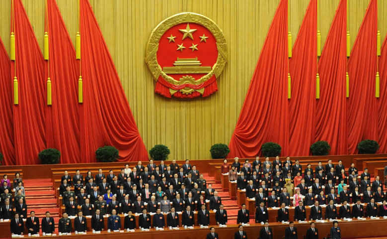 China Anti-Terrorism Law