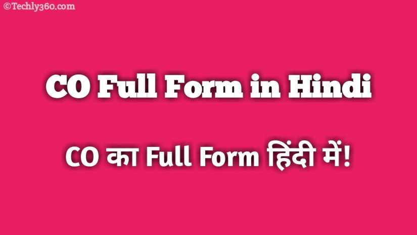 CO Full Form Circle Officer, CO full form in aadhar card, CO full form in army, CO full form in block, CO full form in block in hindi, CO full form in computer, CO full form in medical, CO full form in police, full form of CO